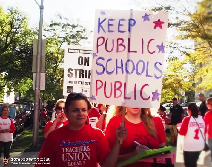 《教師大聯盟》呈現了教師工會與家長和學生一同反對教育私有化的集體鬥爭。(圖片提供:2016台灣國際勞工影展)