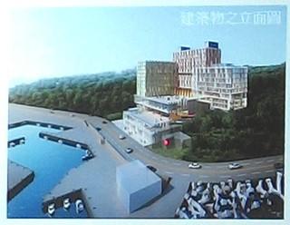 「八斗子旅館」模擬圖,翻攝自開發單位簡報內容。攝影:林倩如。