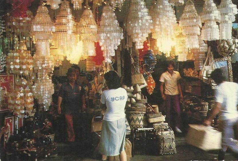 Handicrafts Store Under Quezon Bridge In Quiapo Circa 197 Flickr