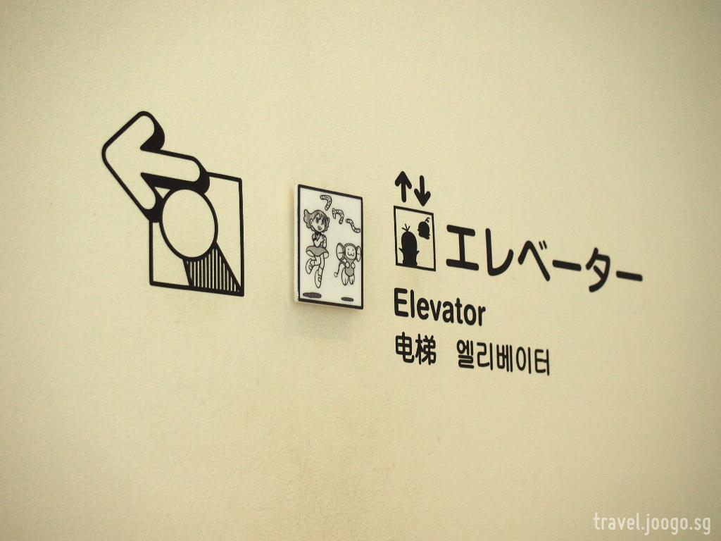 Fujiko Fujio Doraemon 13 - travel.joogo.sg