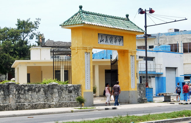 chinese-cemetery-havana