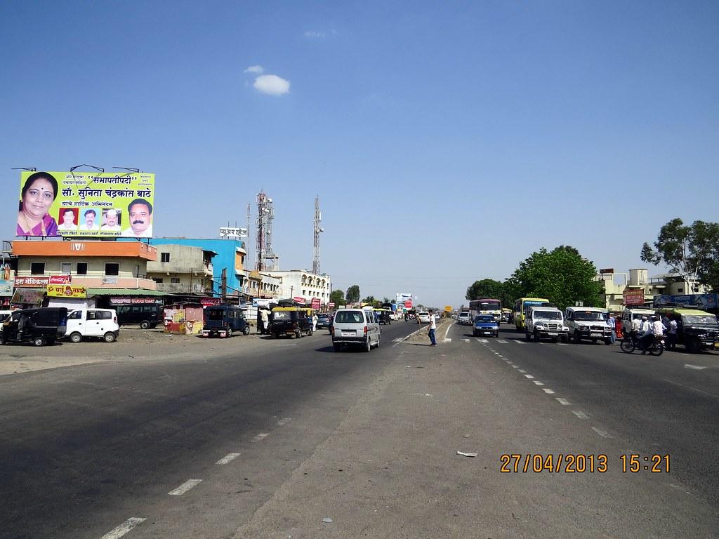 Prabhat Road Pune Property Rates