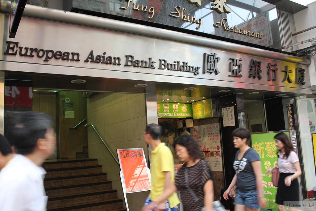 european asian bank