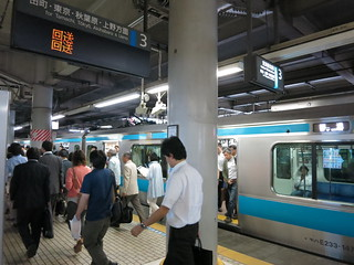 "South part of Keihintohoku line changes to ""for Shinagawa"" due to a bomb disposal. 