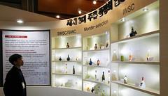 Korean_Liquors_Festival_11