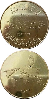 ISIS gold Coin