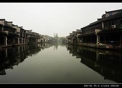 Anexo:Jardines chinos