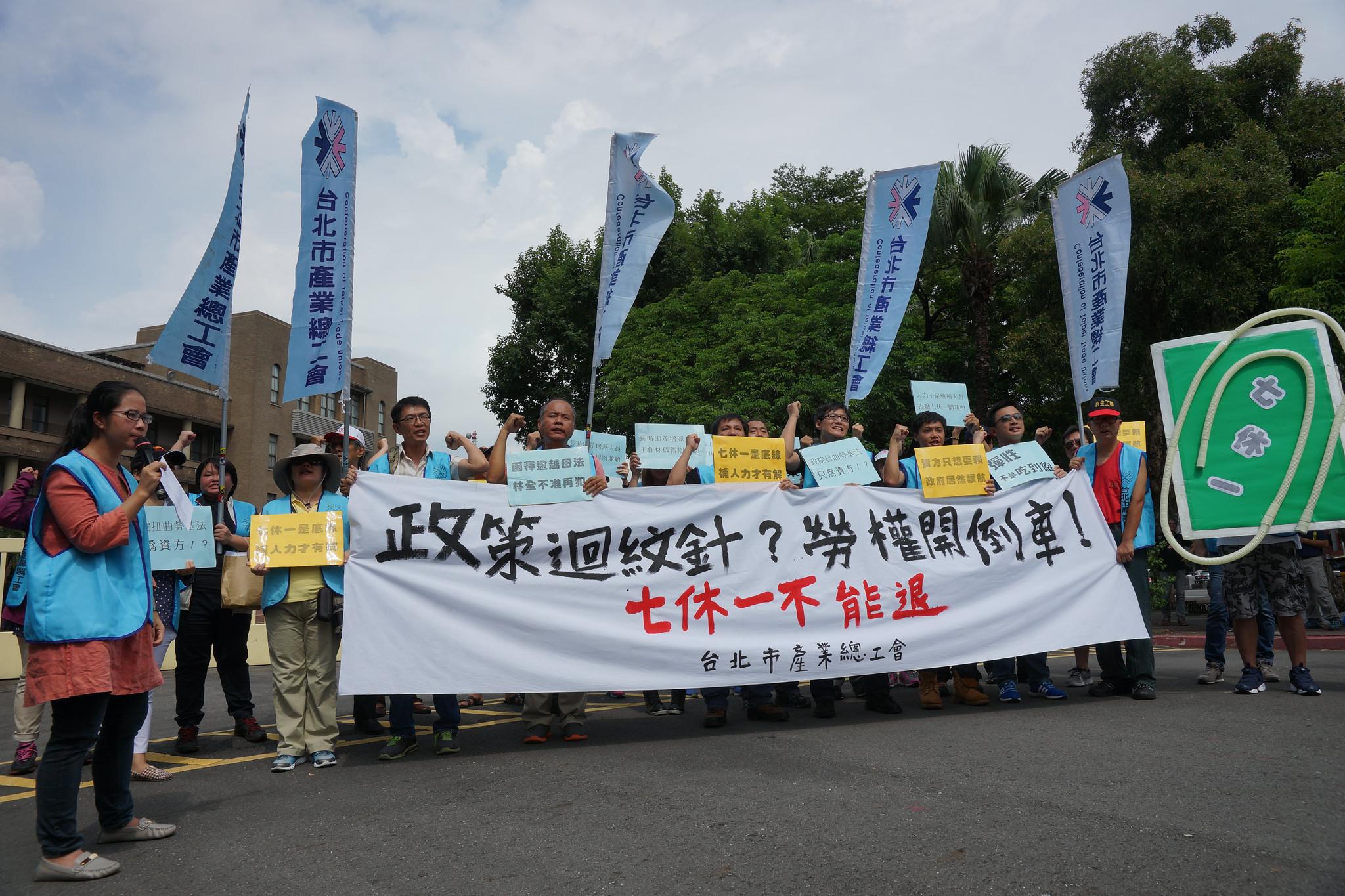 勞團代表在會議前於行政院外要求回歸《勞基法》母法,反對另開後門。(攝影:王顥中)