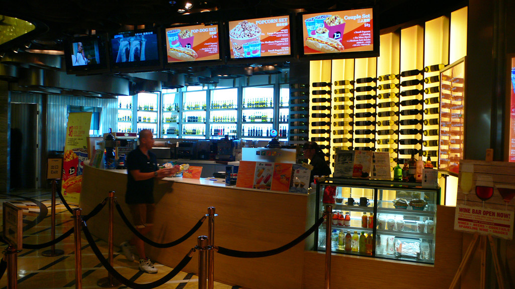 Broadway Cinema 121