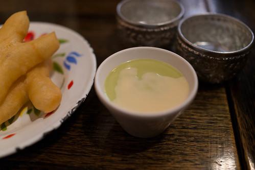 Condensed Milk Pudding Cake