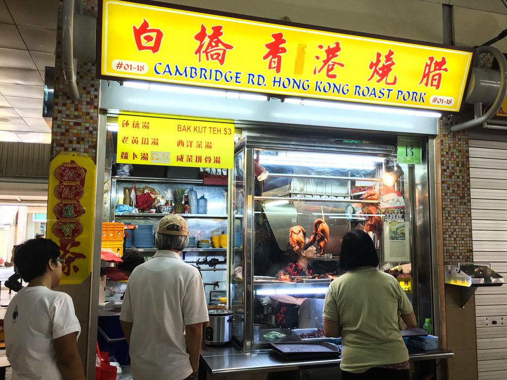 Cambridge Rd. Hong Kong Roast Pork