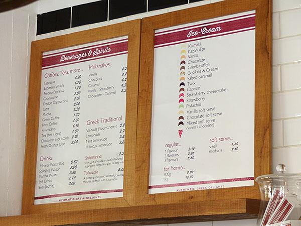 menu loukoumades