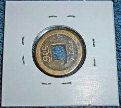 Xiaolai Bitcoin Wallet
