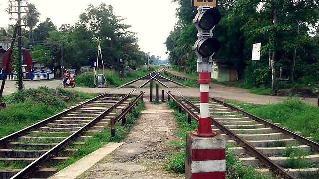 Kurana Station