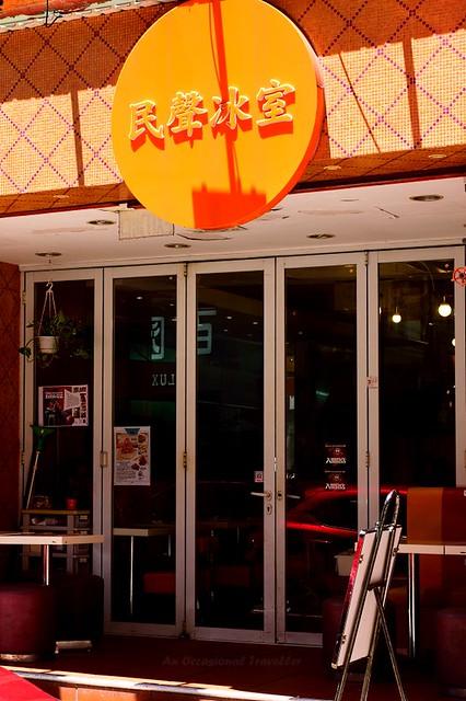 Man Sing Cafe, Shau Kei Wan