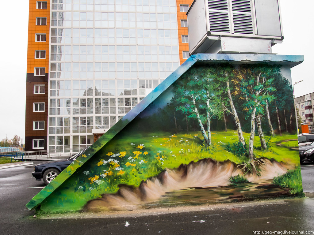 граффити_2-38