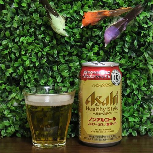 トクホなノンアルビール:アサヒ ヘルシースタイル ノンアルコール