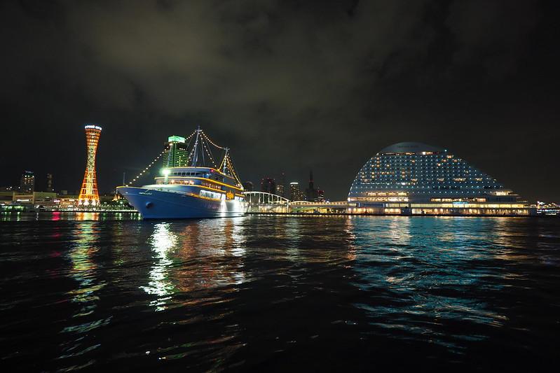 神戶港|神戶 Kobe