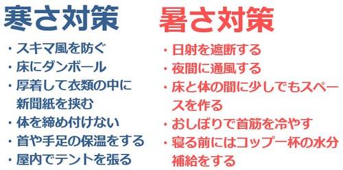 zaitakuhizyousyoku05