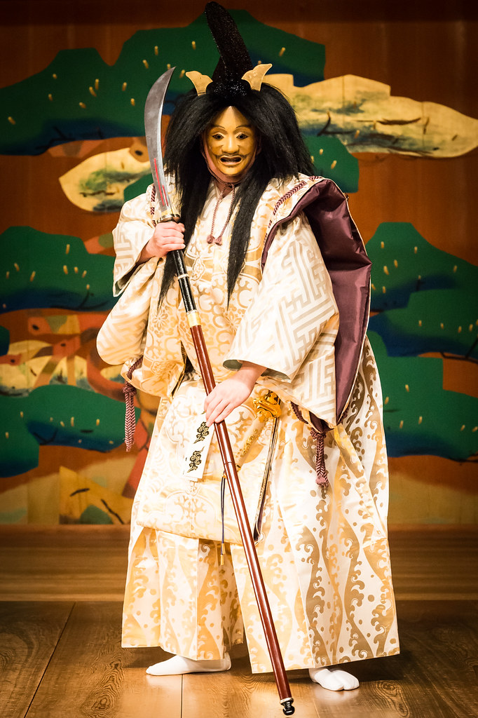 The gallery for --> Noh Costumes