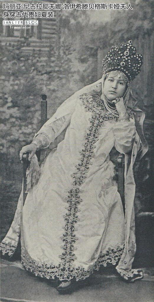 1903年冬宫化装舞会16