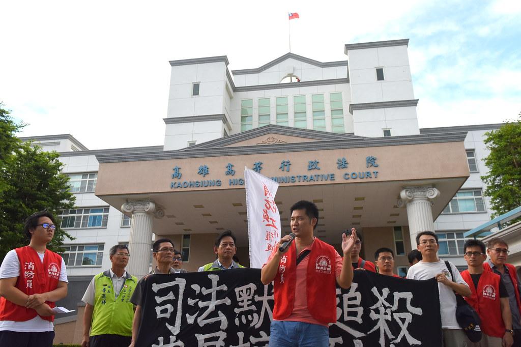 徐國堯質疑行政法院未針對造成免職的個別懲處內容進行實質審查。(攝影:宋小海)