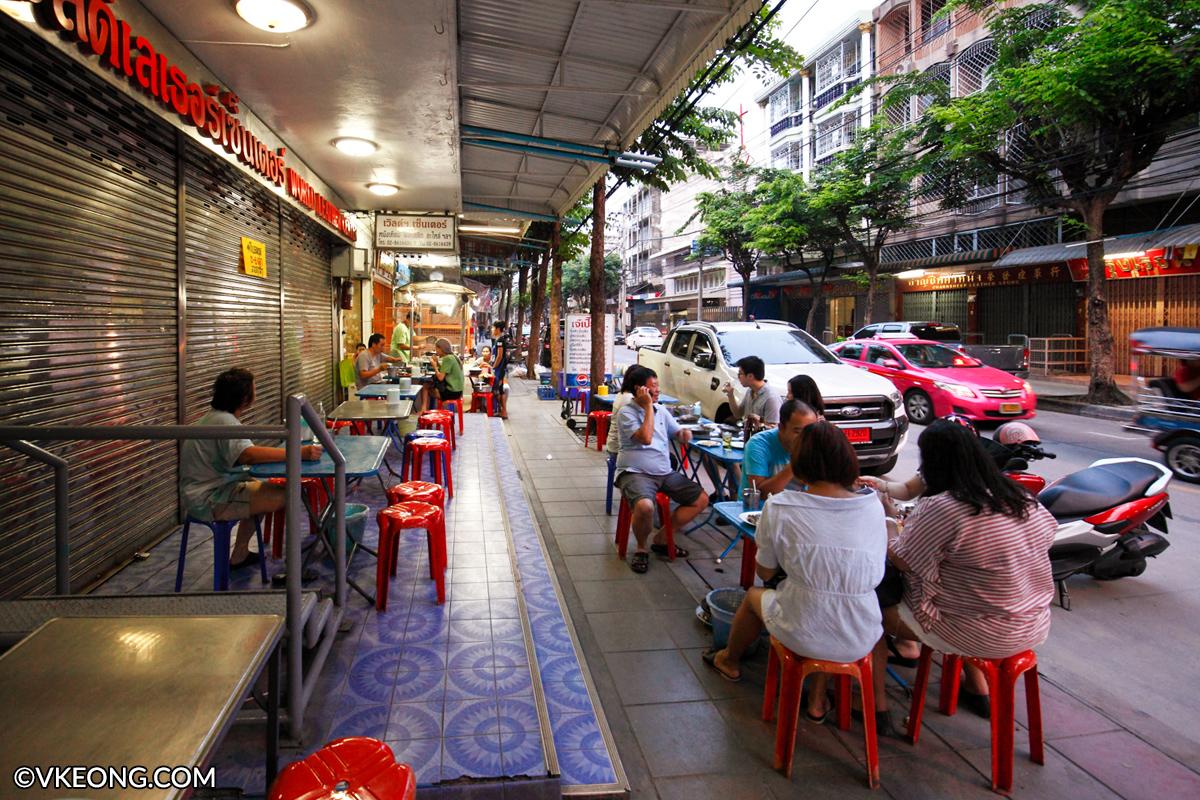 Seafood Pot Glass Noodle Pu Ob Woon Sen Bangkok