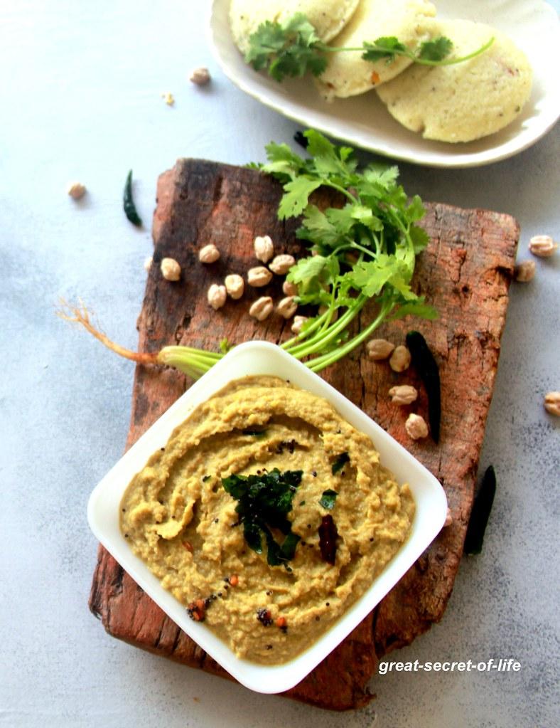 Coriander Roots Chutney Recipe - Chickpea coriander roots chutney recipes - Dip recipes - Chutney recipes