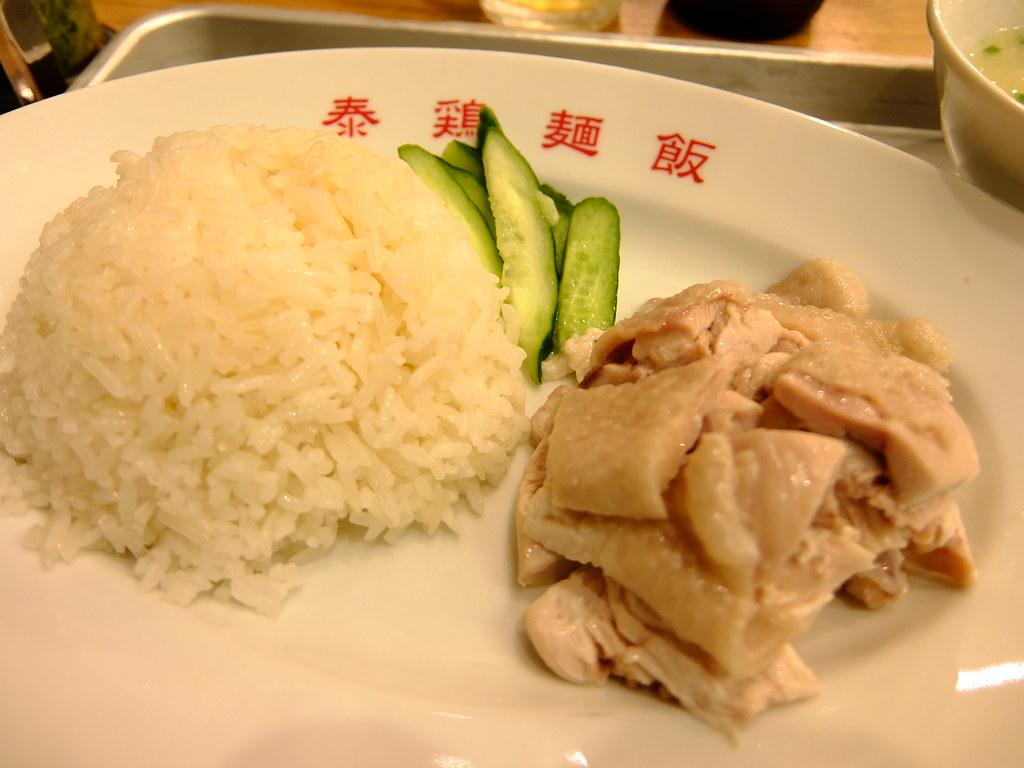 Thai Kitchen Rice Noodle Soup Ingredients
