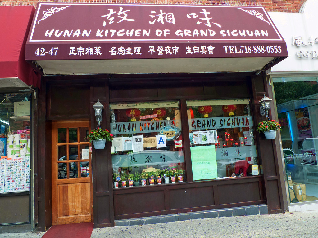 Hunan Kitchen of Grand Szechuan | This is where we had lunch… | Flickr