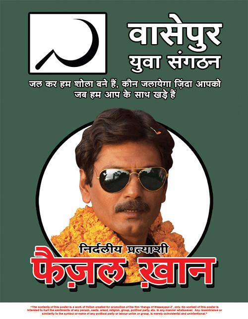 Gangs Of Wasseypur 2 Movie Review Via Posterous Bit Ly Rad Flickr