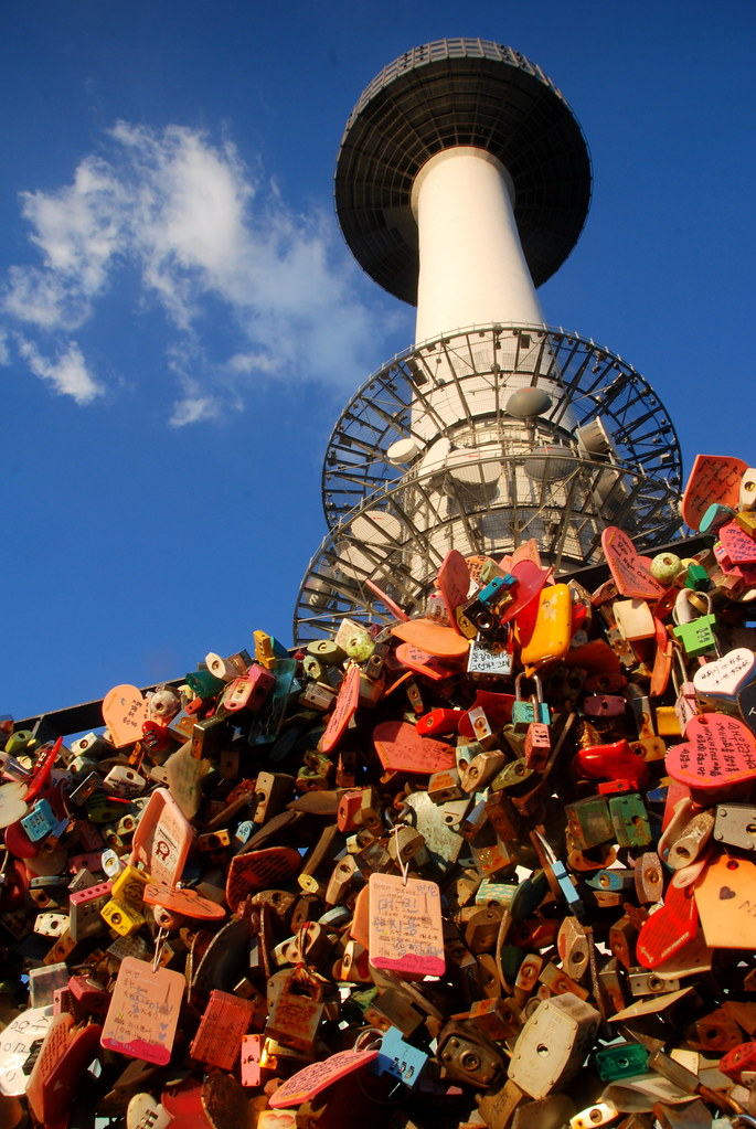 What Is The Seoul Tower