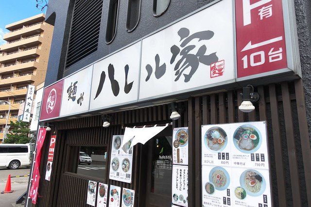麺やハレル家12回目_01