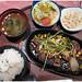Sakura Machi - Lunch Set