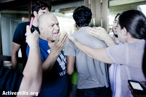 Deportation of south Sudanese refugees, Tel Aviv, Israel, 8.8.2012 | by activestills