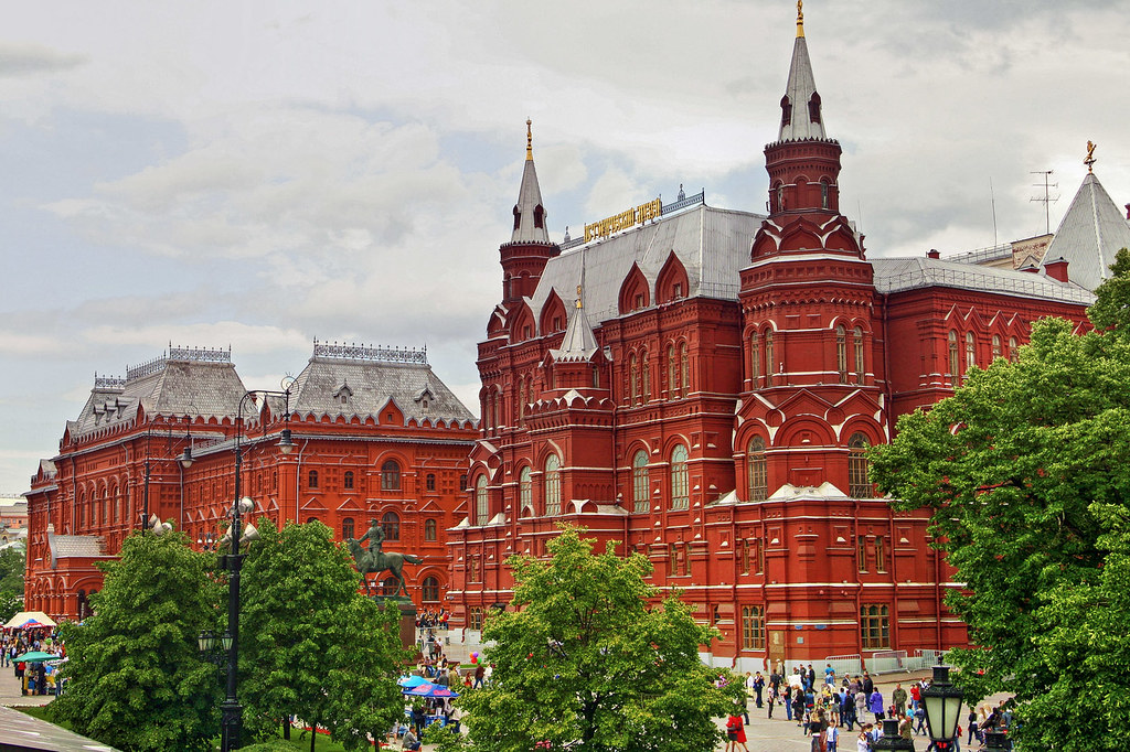 Kremlin Map Museo de Historia Rusa...