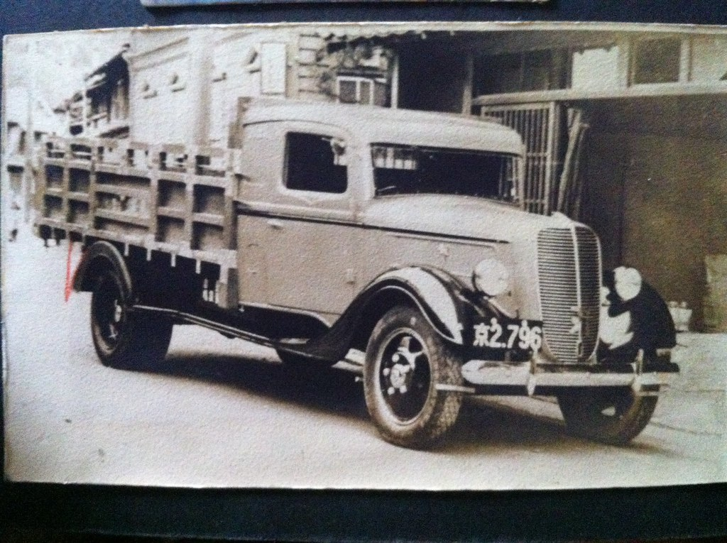 ford truck 1930s anybody know what model and year this flickr. Black Bedroom Furniture Sets. Home Design Ideas
