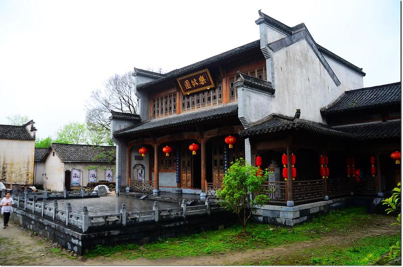 宏村古鎮--樂彼園