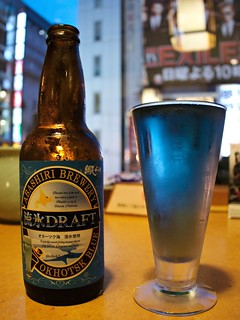 Blue Beer | by JanneM