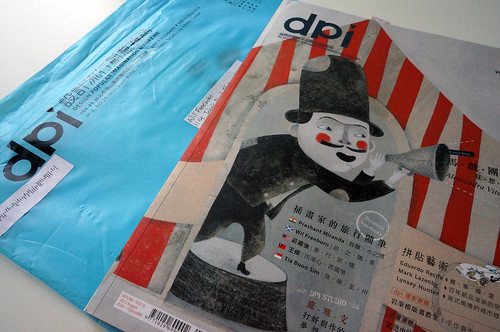 DPI cover | by Wil Freeborn