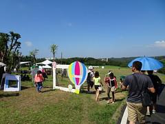 熱氣球的草原