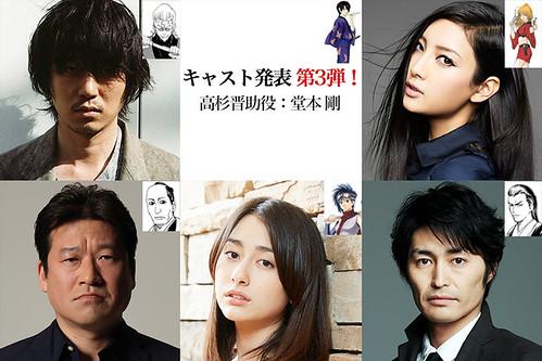 160920(1) - 紅櫻篇再臨?2017年真人電影版《銀魂》發表「鬼兵隊×刀鍛冶兄妹」共6人演員陣容!