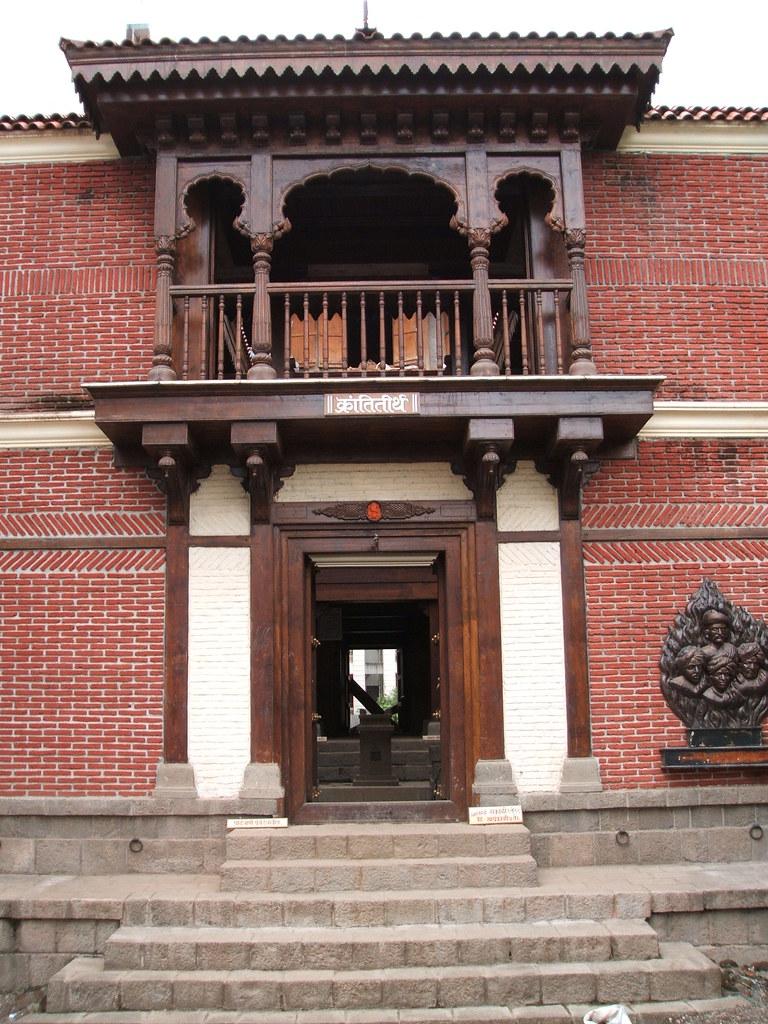 Chaphekar Wada This Is Chaphekar Wada A Museum