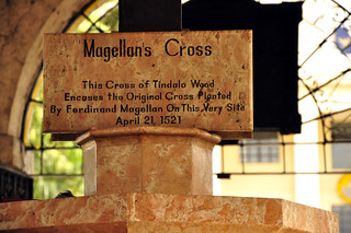 Magellan's Cross | by thyrene