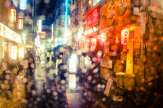 Tokyo life through a transparent 500 Yen umbrella | by Brendan Ó Sé