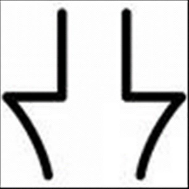 Photodayaug 14 Arrow Symbol Of Takigakure No Sato Or Vi Flickr