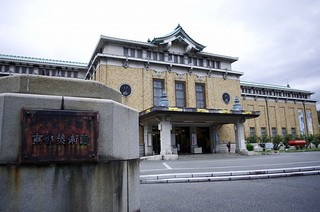 京都市美術館-The Kyoto Municipal Museum of Art | by INABA Tomoaki