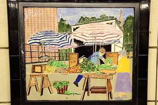 Produce stand, Elizabeth Montalvo, 86th Street 1 train station, Manhattan | by Eating In Translation