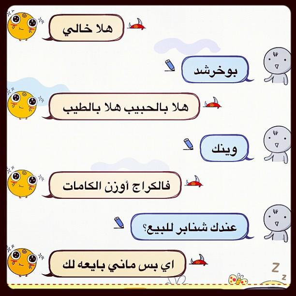 simsimi online chat free printable