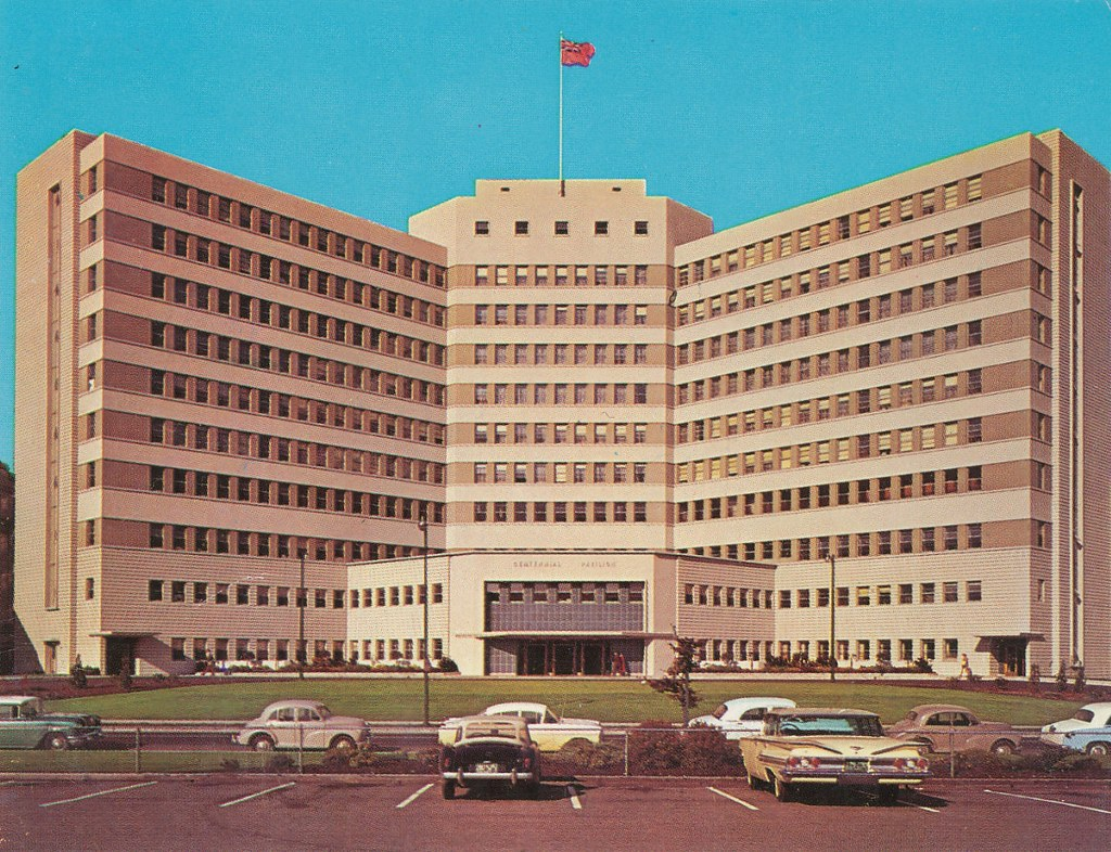 Postcard Vancouver General Hospital C 1962 Quot The